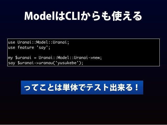 Uranai::Web::Controller::Root package Uranai::Web::Controller::Root; use Mojo::Base 'Mojolicious::Controller'; use Uranai:...