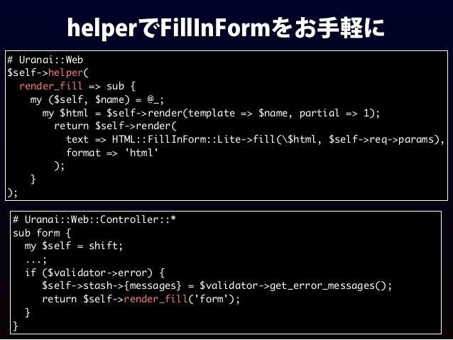 Uranai->config(); # Uranai sub config { my $mode = $ENV{PLACK_ENV}    'development'; my $fname = File::Spec->catfile( Urana...