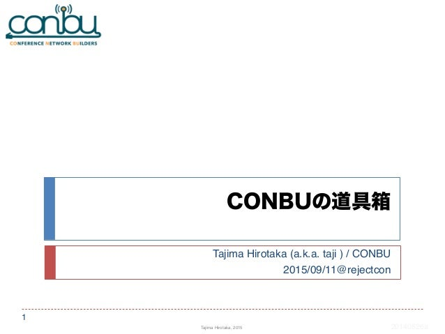 Tajima Hirotaka, 2015 CONBUの道具箱 Tajima Hirotaka (a.k.a. taji ) / CONBU 2015/09/11@rejectcon 1 20140526a