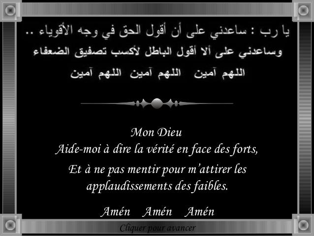 Assez Ya rab -_mon_dieu_-_hr EY19