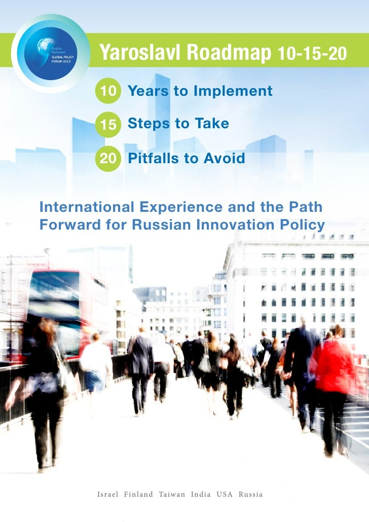 Yaroslavl Roadmap 10-15-20        10 Years to Implement         15 Steps to Take         20 Pitfalls to Avoid   Internatio...