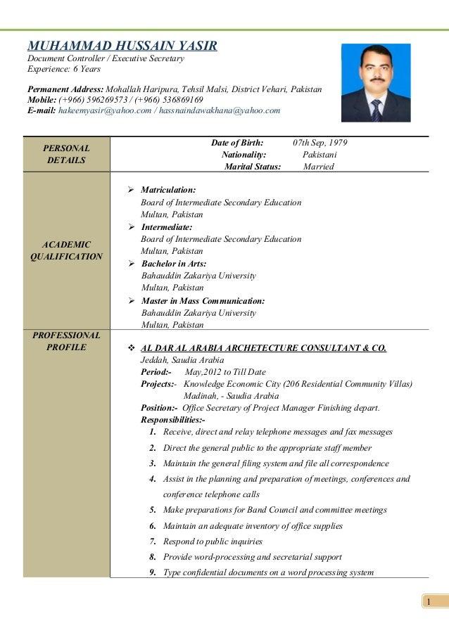 resume world