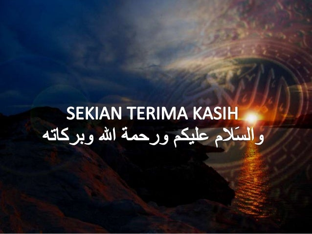 Yaumul hisab dirasah islamiah