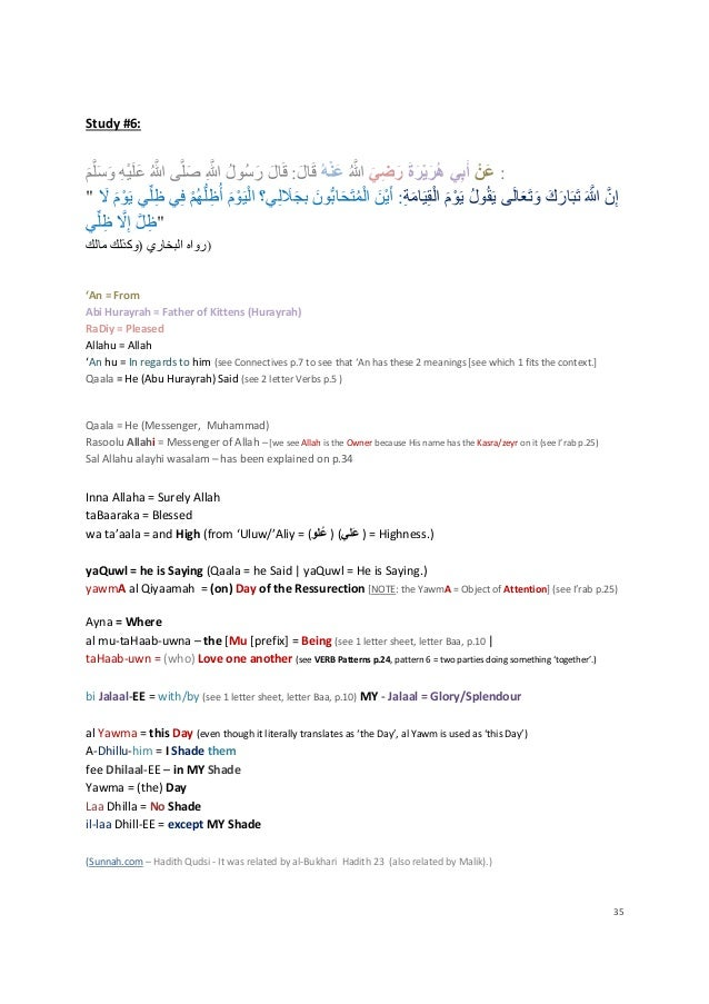 Understand speak_arabic_in_12_coloured_tables