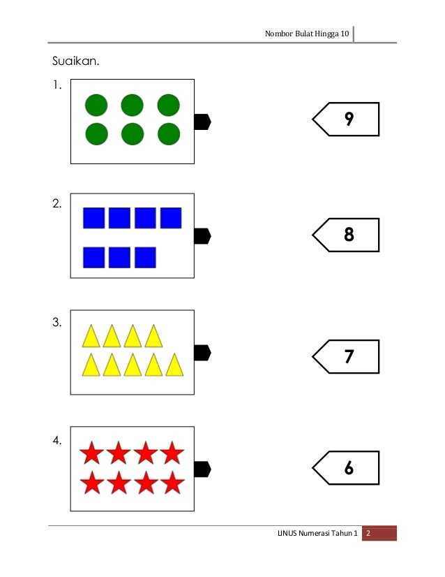 Standard 1 Maths - Laptuoso