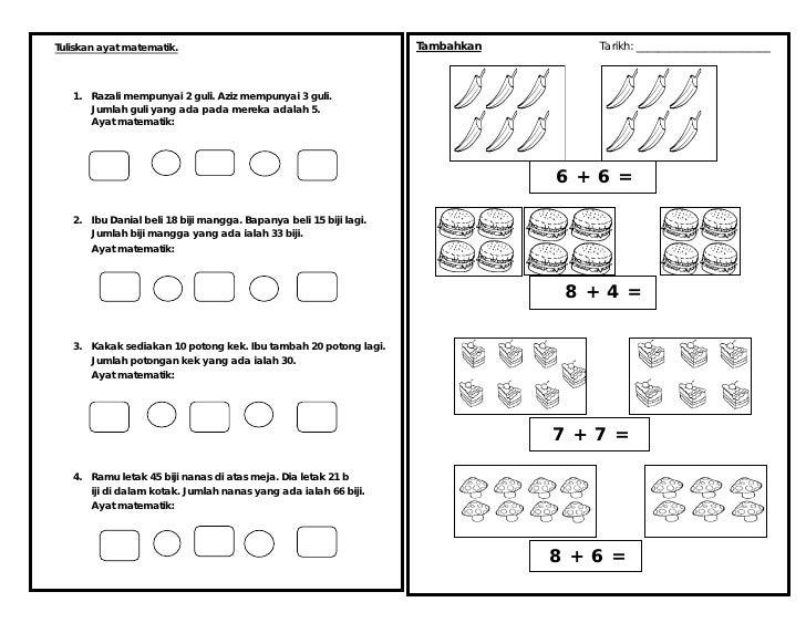 Matematik Tambah Tahun 1 Lessons Tes Teach