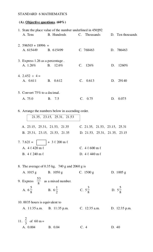 mathematics objective questions and answers pdf