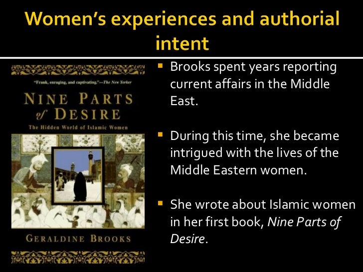 an analysis of the religion of islam and the book nine parts of desire by geraldine brooks Free download or read online nine parts of desire: the hidden world of islamic women pdf (epub) book the first edition of this novel was published in 1994, and was written by geraldine brooks.