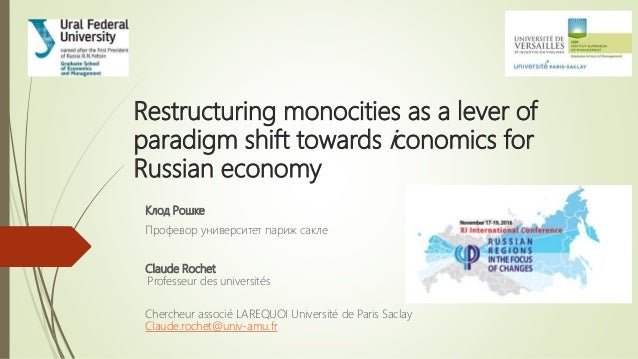 Restructuring monocities as a lever of paradigm shift towards iconomics for Russian economy Клод Рошке Профевор университе...