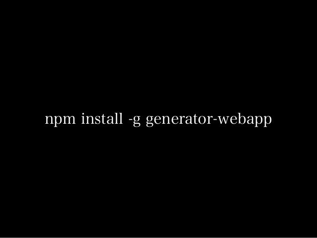 webappの作成