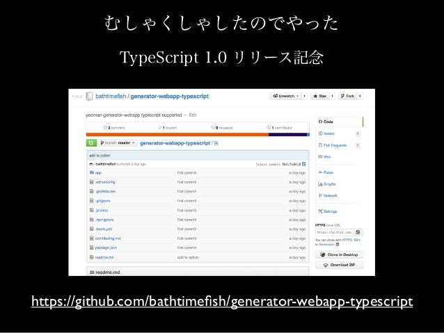 ビール飲みながらつくった。 HTMLをモジュール化してAjaxで取得できるWebApp サンプル https://github.com/bathtimefish/webapp-handlebars-ajax