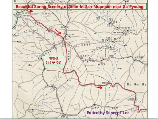 연인산 (구) 우목봉 Beautiful Spring Scenery of Yeon-In-San Mountain near Ga-Pyoung Edited by Seung J. Lee