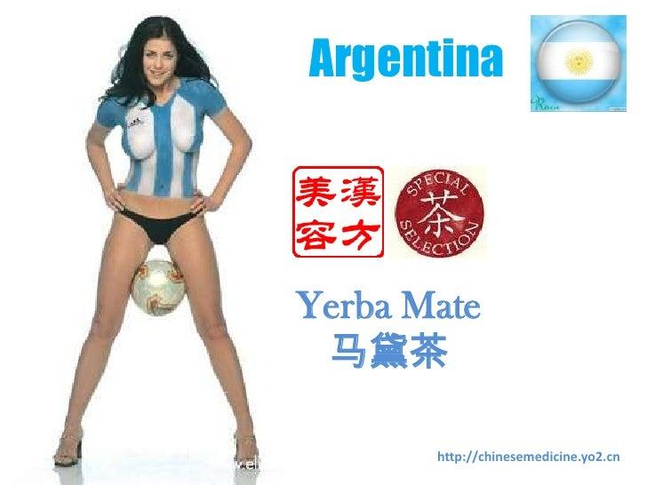 Argentina<br />Yerba Mate <br />马黛茶<br />http://chinesemedicine.yo2.cn<br />
