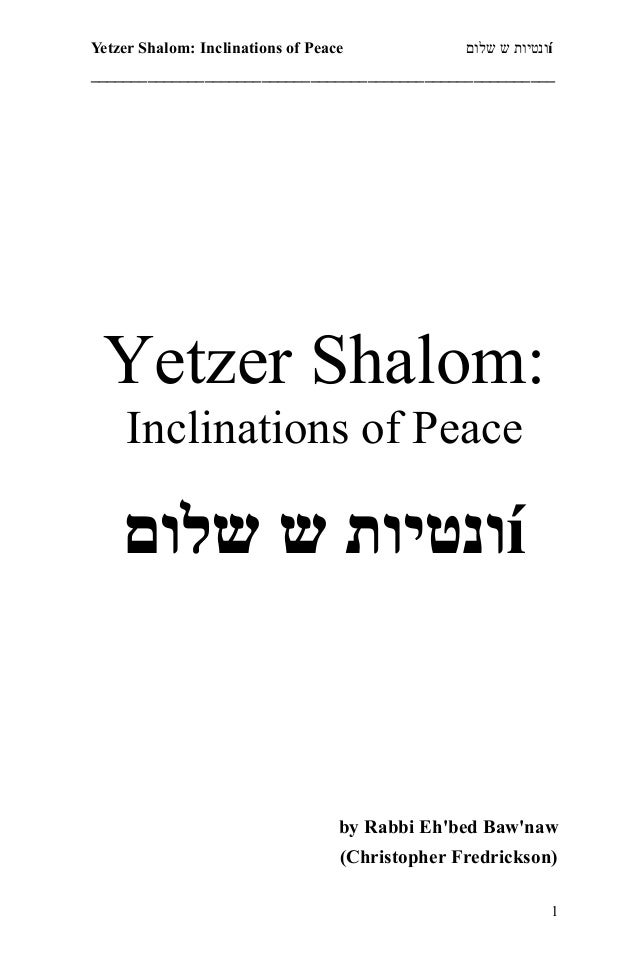Yetzer Shalom: Inclinations of Peace ‫שלום‬ ‫ש‬ ‫ונטיות‬í _________________________________________________________ Yetzer...