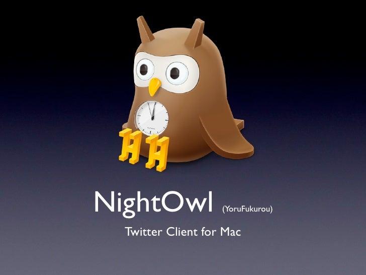 NightOwl            (YoruFukurou)  Twitter Client for Mac