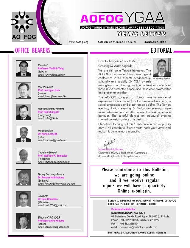Yga bulletin2012
