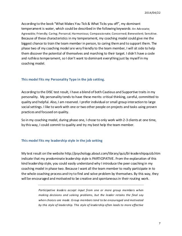 model discussion essay Cae - essay cae - essay paper 2 part 1 - essay  make use of the opinions expressed in the discussion but you should use your own words as far as possible write your essay in 220-260 words in an appropriate style essay 1 - model answer too much traffic is a major headache for everyone in the city due to the noise, pollution and, of.