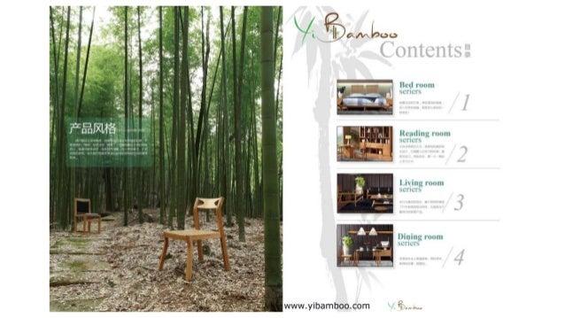 Yibamboo furniture category 2017