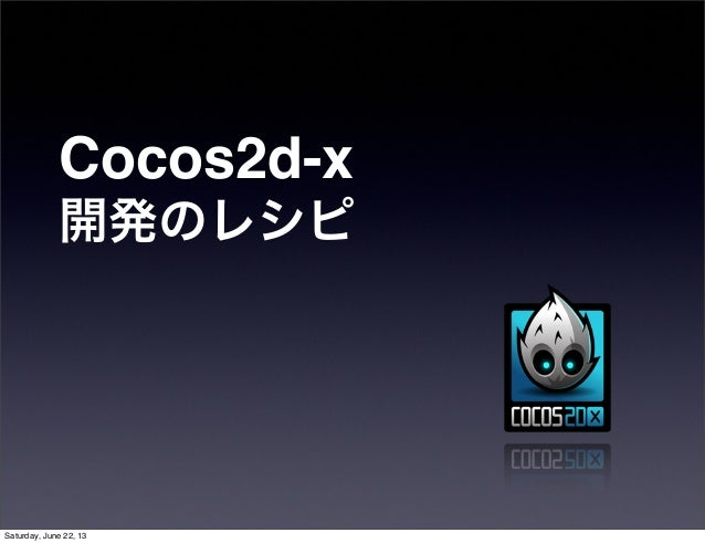Cocos2d-x開発のレシピSaturday, June 22, 13