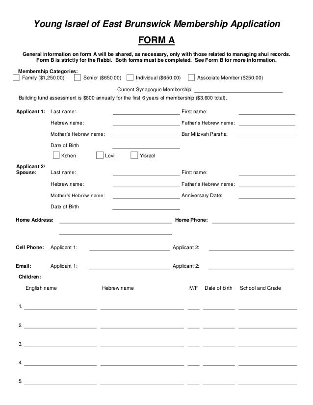 Young Israel of East Brunswick Membership Application  FORM A  General information on form A will be shared, as necessary,...