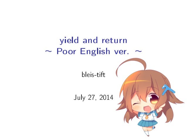 yield and return ∼ Poor English ver. ∼ bleis-tift July 27, 2014