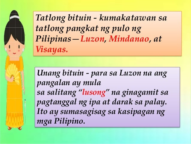 kasaysayan ng rehiyon 3 0:00 / 3:20  pero sa kasaysayan ng bansa, anu-ano nga ba ang mga malalakas  na lindol na tumama sa bansa at gaano kalaki ang pinsala.