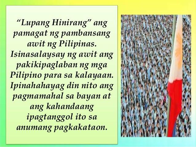 Ano Ang dating pamagat ng Lupang Hinirang