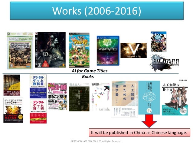 Works (2006-2016) AI for Game Titles Books ⓒ2016 SQUARE ENIX CO., LTD. All Rights Reserved. It will be published in China ...