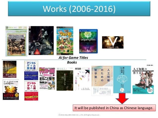 人工知能のための哲学塾 東洋哲学篇 第三夜 「仏教と人工知能」 Slide 3