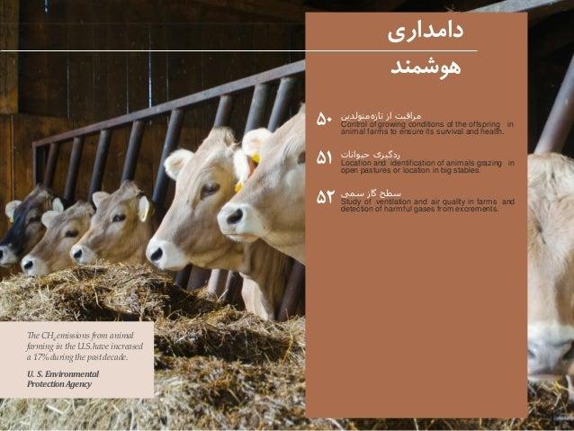 متولدینتازه از مراقبت Control of growing conditions of the offspring in animal farms to ensure its survival and he...