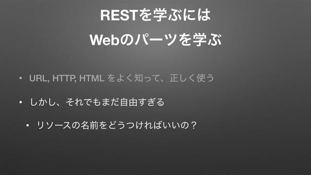 http://d.hatena.ne.jp/tkawa/20140923 http://d.hatena.ne.jp/tkawa/20140923/p1 http://baseball.example.jp/leagues http://bas...