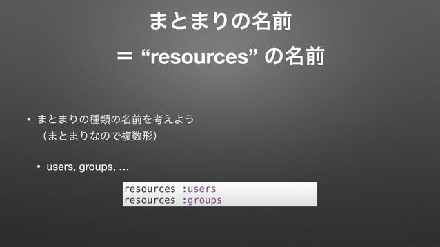 REST • Web ‣ REST • Web ‣ Web
