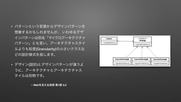 Q • Rails PUT PATCH • Web Web API