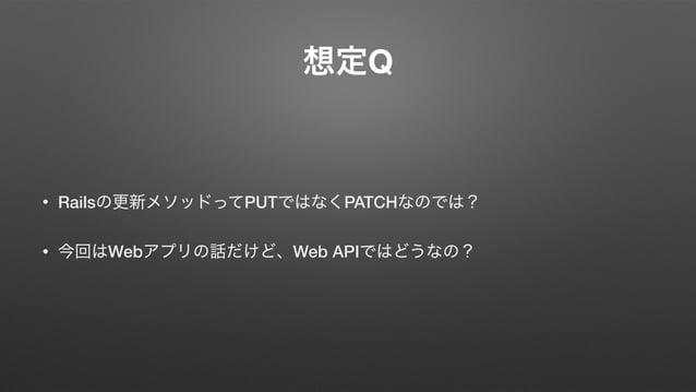 Web API REST  • ‣ Web  • ‣ Web • ‣ • ‣ Web