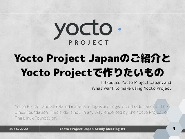 Yocto Project Japanのご紹介と Yocto Projectで作りたいもの  Introduce Yocto Project Japan, and What want to make using Yocto P...
