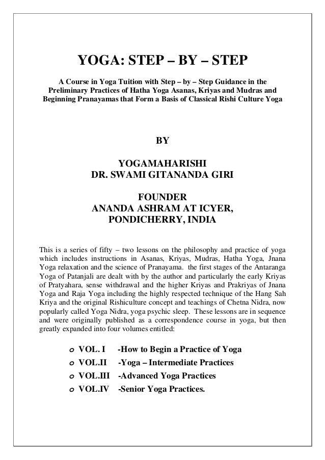 YOGA: STEP-BY-STEP by Dr  Swami Gitananda Giri