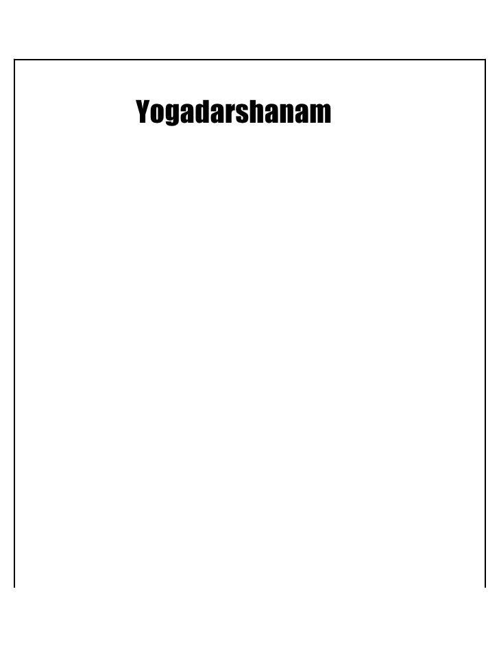Yogadarshanam