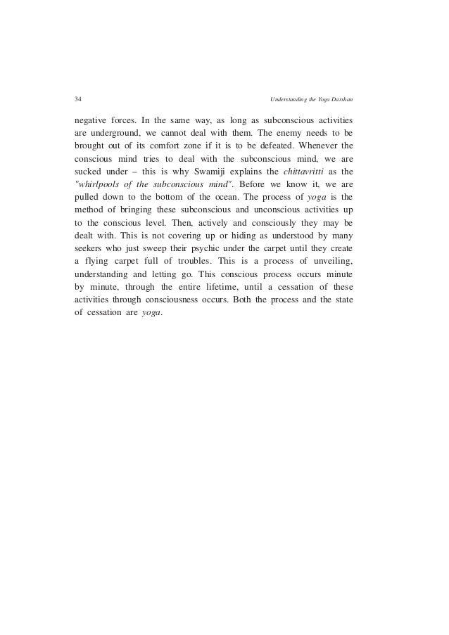 essay reading comprehension books 2nd grade