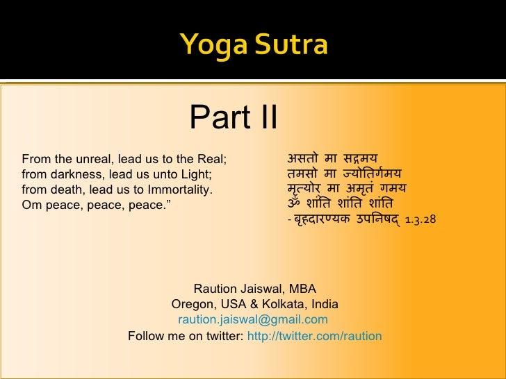 Raution Jaiswal, MBA Oregon, USA & Kolkata, India [email_address]   Follow me on twitter:  http://twitter.com/raution असतो...
