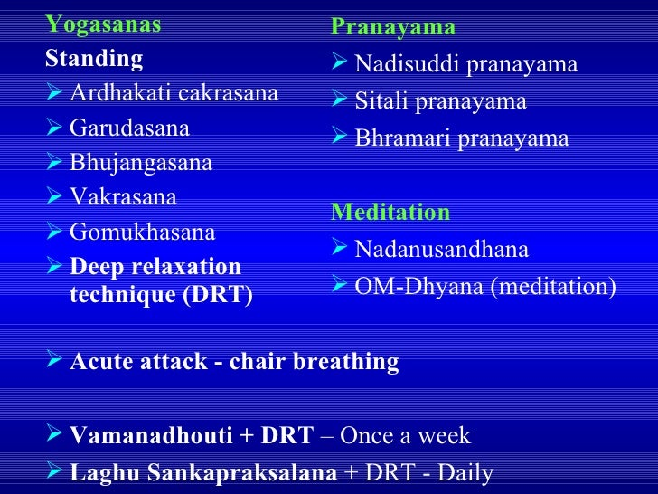 <ul><li>Yogasanas </li></ul><ul><li>Standing   </li></ul><ul><li>Ardhakati cakrasana </li></ul><ul><li>Garudasana </li></u...