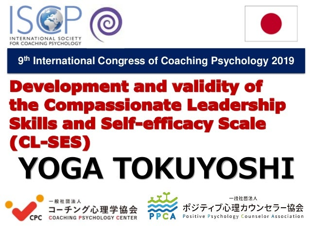 Development and validity of the Compassionate Leadership Skills and Self-efficacy Scale (CL-SES) YOGA TOKUYOSHI 9th Intern...