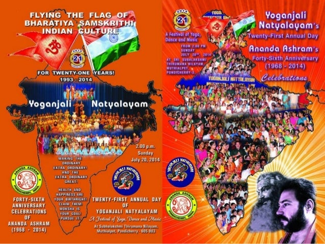 21st Annual Day of Yoganjali Natyalayam 2014