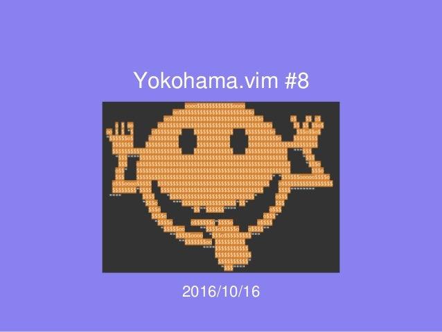 Yokohama.vim #8 2016/10/16