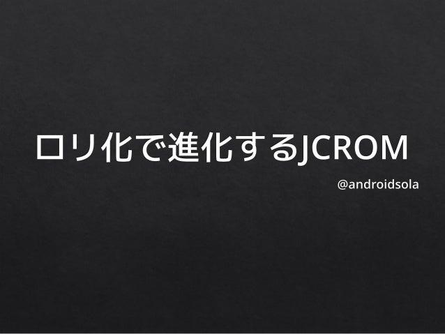 target_name  意味  mako  Nexus 4  hammerhead  Nexus 5  shamu  Nexus 6  grouper  Nexus 7 2012 Wi-Fi  flo  Nexus 7 2013 Wi-Fi ...