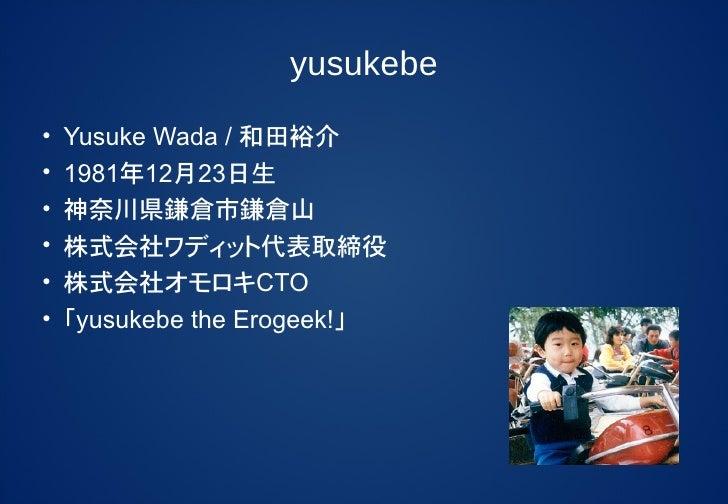yusukebe in Yokohama.pm 090909 Slide 3