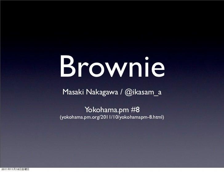 Brownie                  Masaki Nakagawa / @ikasam_a                           Yokohama.pm #8                 (yokohama.pm...