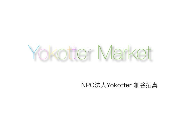 Yokotter Market