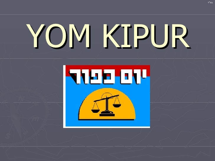 "YOM KIPUR בס "" ד"