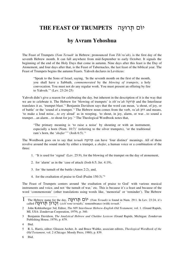 THE FEAST OF TRUMPETS                                         יוֹם תְרוּעָה                                     by Avram Y...