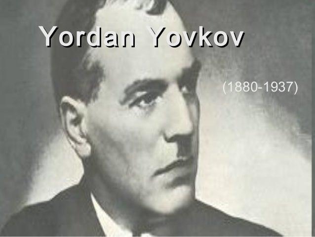 Yordan YovkovYordan Yovkov(1880-1937)